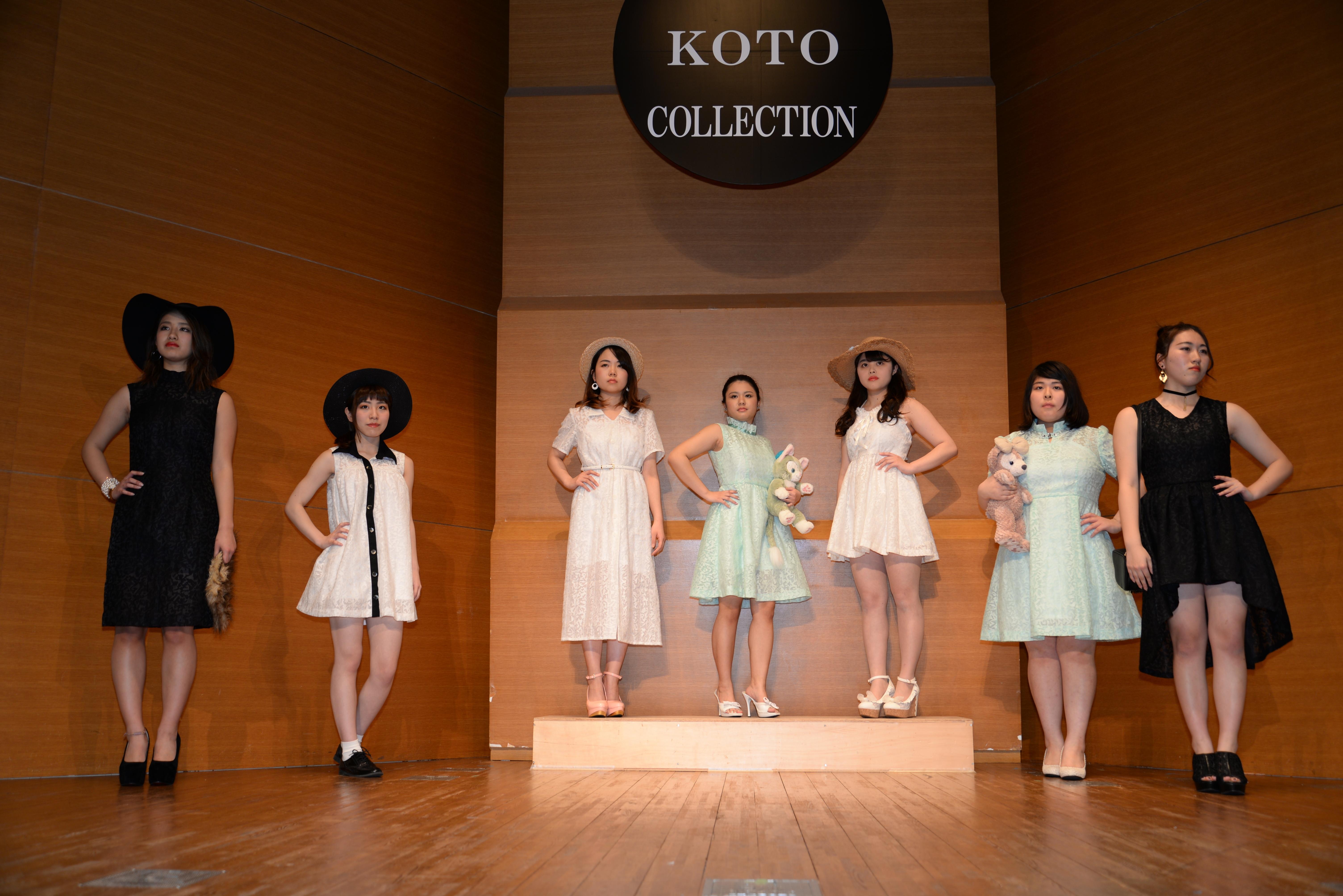 江東コレクション2016 ~KOTO COLLECTION 2016~