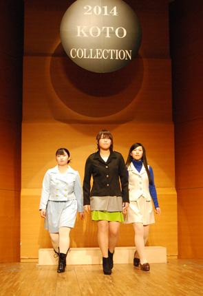 江東コレクション2014 ~KOTO COLLECTION 2014~