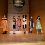 江東コレクション2017 ~KOTO COLLECTION 2017~