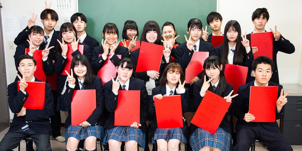 江東服飾高等専修学校 - 赤いノート