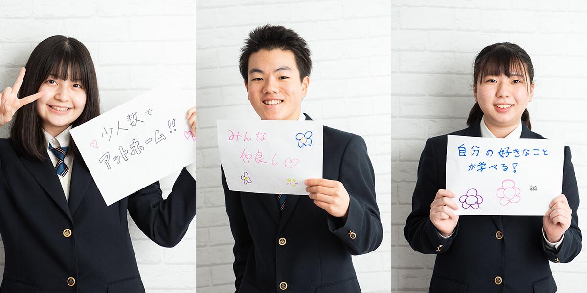 江東服飾高等専修学校 - 地方学生の方へ