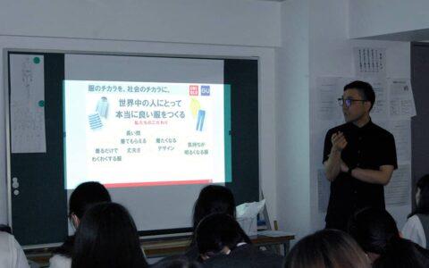 江東服飾高等専修学校 - 校外授業(FIELD WORK)